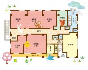 souen-layout
